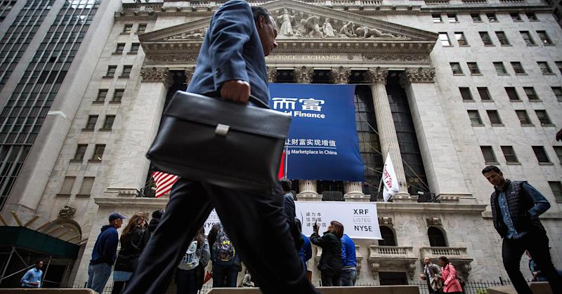 US Treasury yields lose strong PPI gains, short-term yields remain higher