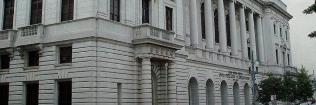 5th Circuit Court of Appeals building
