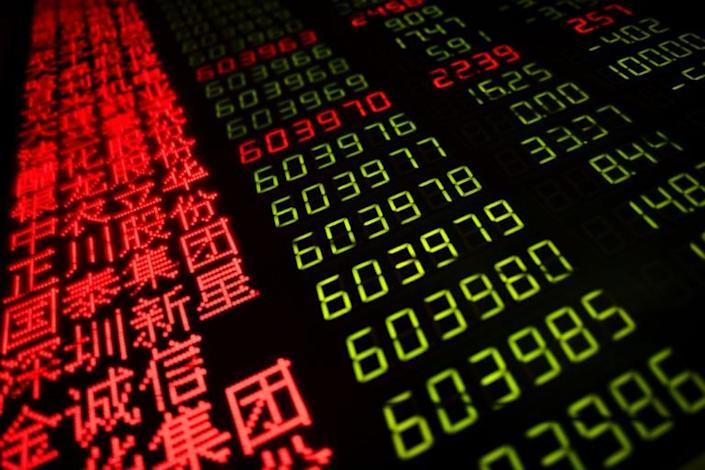 Individual shares in China can fall by a maximum of ten percent in any one trading session (AFP Photo/NICOLAS ASFOURI)
