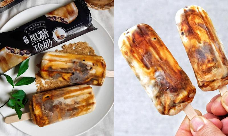 All that sugar condensed into one stick. Photos: Happy Ice Pte Ltd/Facebook
