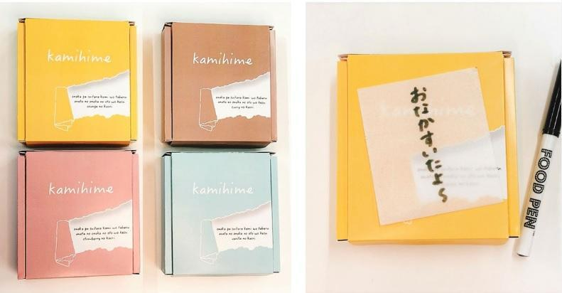 The product comes in four flavors, including strawberry, vanilla, orange and curry. (Photo courtesy of EINS website)