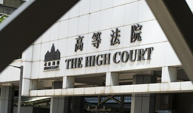 The High Court in Admiralty, where the hearing on the late woman's estate was heard on Friday. Photo: Warton Li