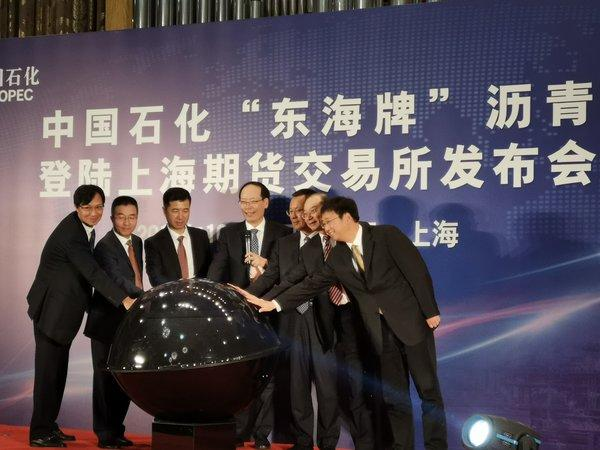 Sinopec Ascends Shanghai Futures Exchange with Registration of