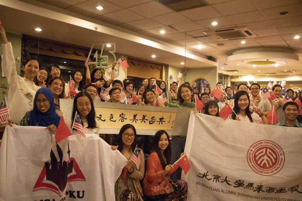 The premiere of the documentary was hosted by Peking University's Malaysian Alumni Association, Malaysian Student Association, and Southeast Asian Association. — Picture courtesy of PKUAAM