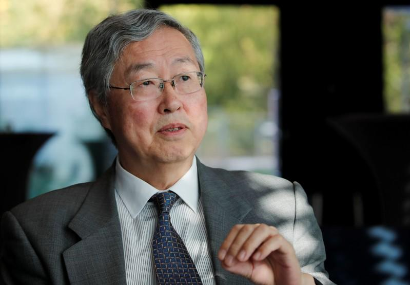 China has room for more interest rate cuts - former PBOC governor