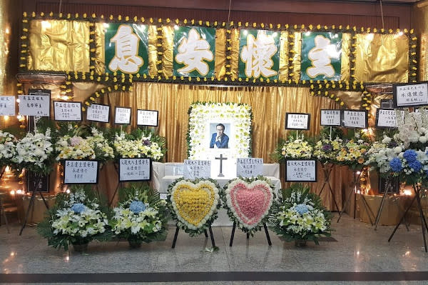 The memorial service was held at the Hung Hom Universal Parlour on 7 March