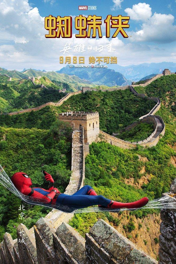 <p>Spidey taking it easy by the Great Wall (credit: Sony/Marvel Studios) </p>