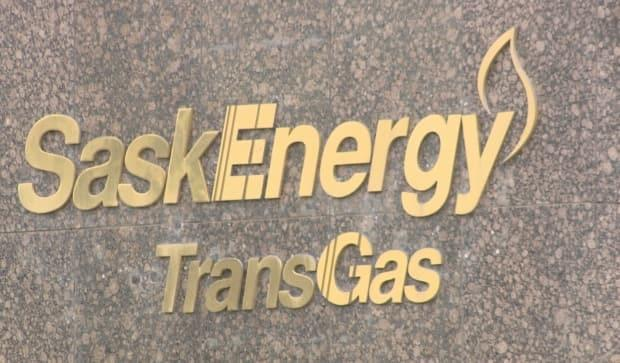 SaskEnergy applied to the Saskatchewan Rate Review Panel, to increase the price of natural gas.  (CBC News - image credit)