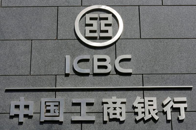 FILE PHOTO: Industrial and Commercial Bank of China Ltd (ICBC) at its headquarters in Beijing