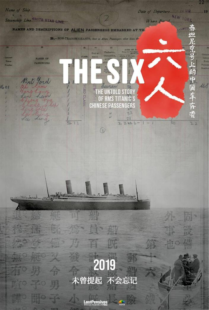 Image: The Six movie poster (Facebook/The Six)