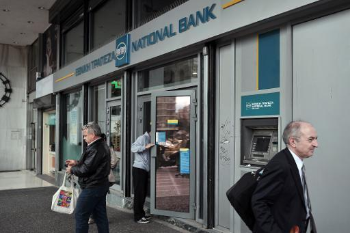 Greece's National Bank to seek up to 2.5-bn euro capital hike