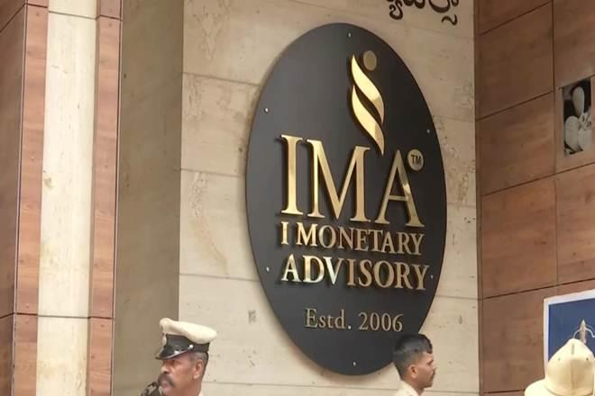 bengaluru, I Monetary Advisory jewels, IMA jewels, scam, ima jewels bangalore, ima jewels bangalore fraud, ima jewels bangalore owner, ima jewels bangalore audio, ima jewels bangalore owner name, ima jewels bangalore founder, ima jewels fraud case, ima jewels audio, ima jewels shivajinagar news, ima jewels shivajinagar, ima jewels offer, ima jewels fraud case, mansoor khan, mansoor ima, roshan baig news, roshan baig mla, IMA jewels fraud, owner suicide note, Mohammed Mansoor Khan, investors duped of money, jewellery store scam