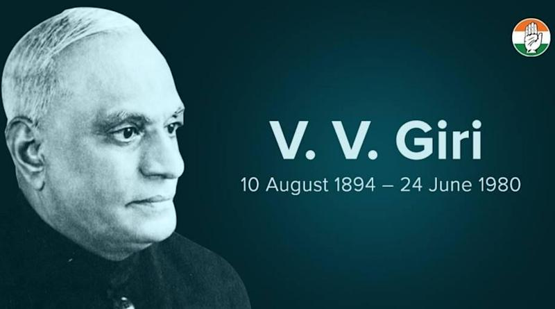 VV Giri Birth Anniversary: Here Are Some Interesting Facts About India's Fourth President
