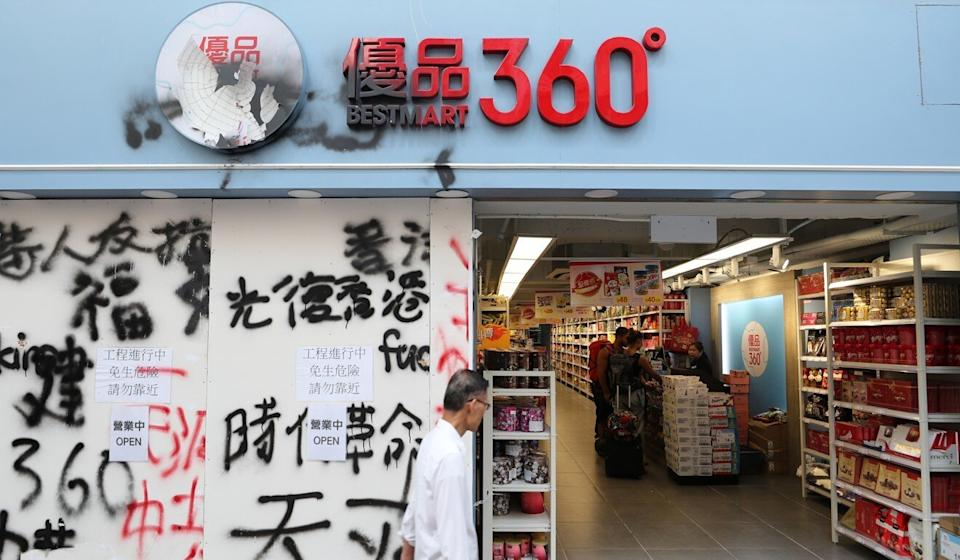 A Best Mart 360 shop in Mong Kok boarded up its windows amid a spate of attacks on its branches in 2019. Photo: Sam Tsang