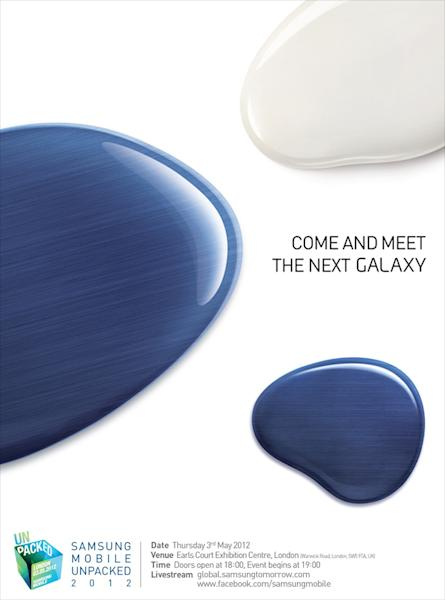 Samsung's invite for the launch of 'the next Galaxy'