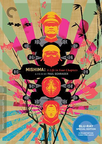 Mishima Criterion Collection Cover