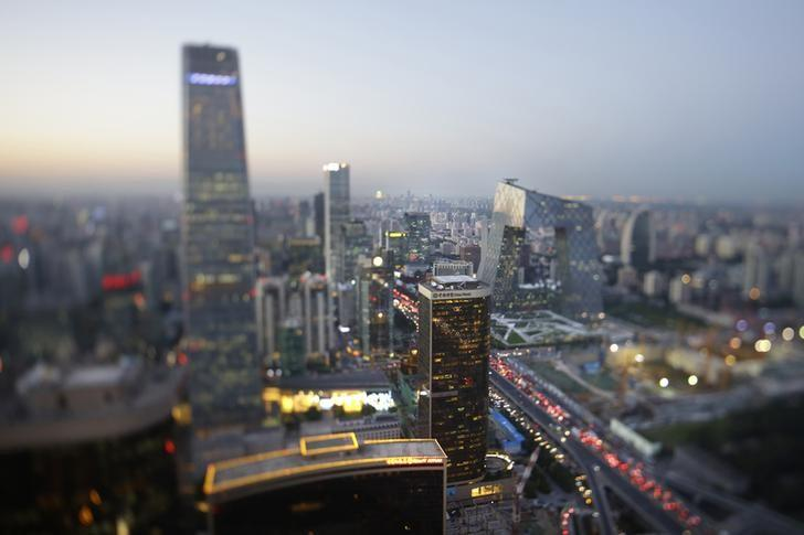 Buildings are pictured in Beijing's central business district