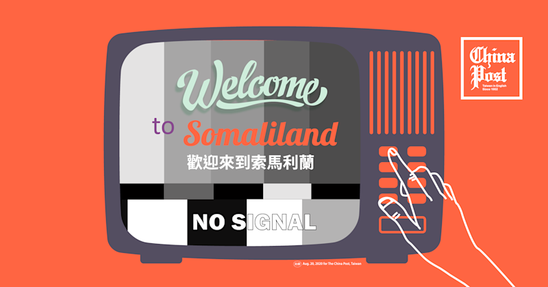 <p>圖示意索馬利蘭媒體遭政府嚴格管控。  This illustration highlights how the media landscape in Somaliland depends on the goodwill of the government. (Courtesy of DB for The China Post)</p>