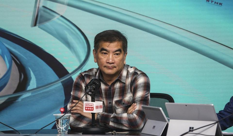 Liberal Party leader Felix Chung appears on an RTHK radio programme. Photo: Jonathan Wong