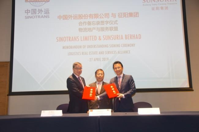 Sunsuria Signs With Chinese Firms For Smart Logistic Park