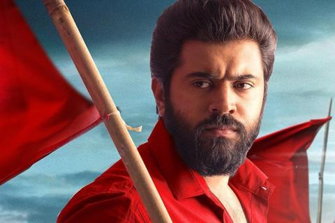 Sakhavu Review: Nivin Pauly takes communism to the masses, the mass way