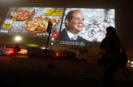 Egypt: Large fines for those who do not vote