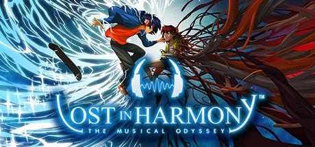 Play a musical odyssey for free! (Photo: Amazon)