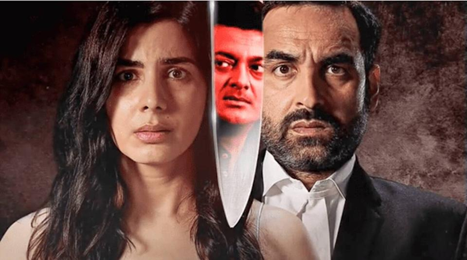 A poster of Criminal Justice: Behind Closed Doors on Disney+Hotstar