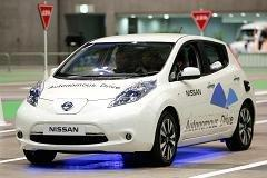 Spying, glitches spark concern for driverless cars