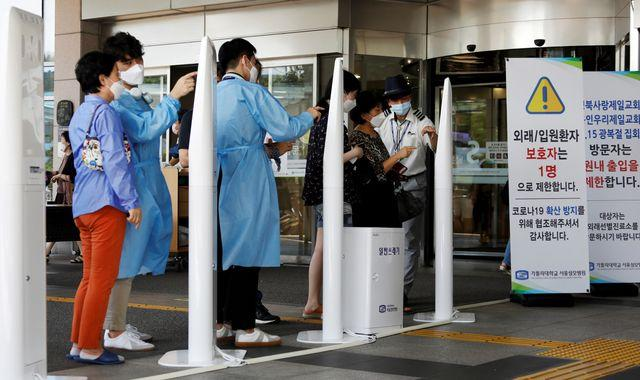 Coronavirus: How South Korea's track and trace system has kept death count below 500