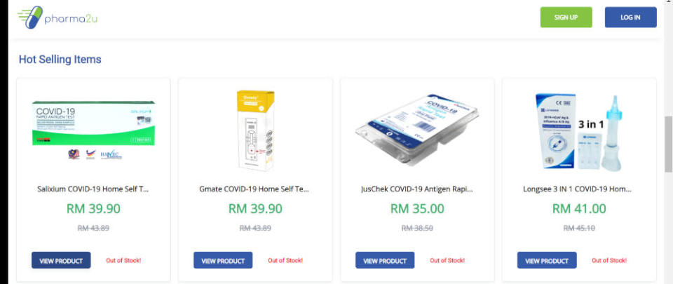 The six Covid-19 self-test kits it listed but labelled as 'out of stock' in this screenshot of Pharma2u's website as of August 2, 2021.