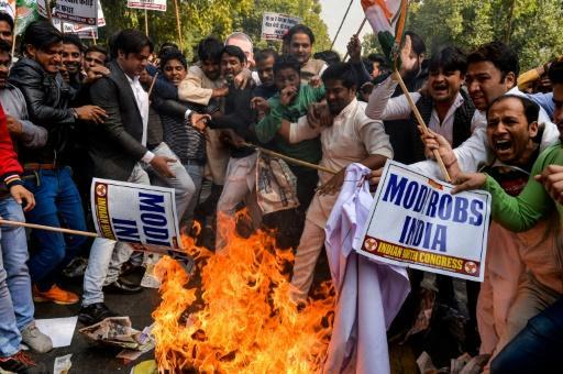 <p>Indian police arrest six as inquiry widens into bank fraud</p>