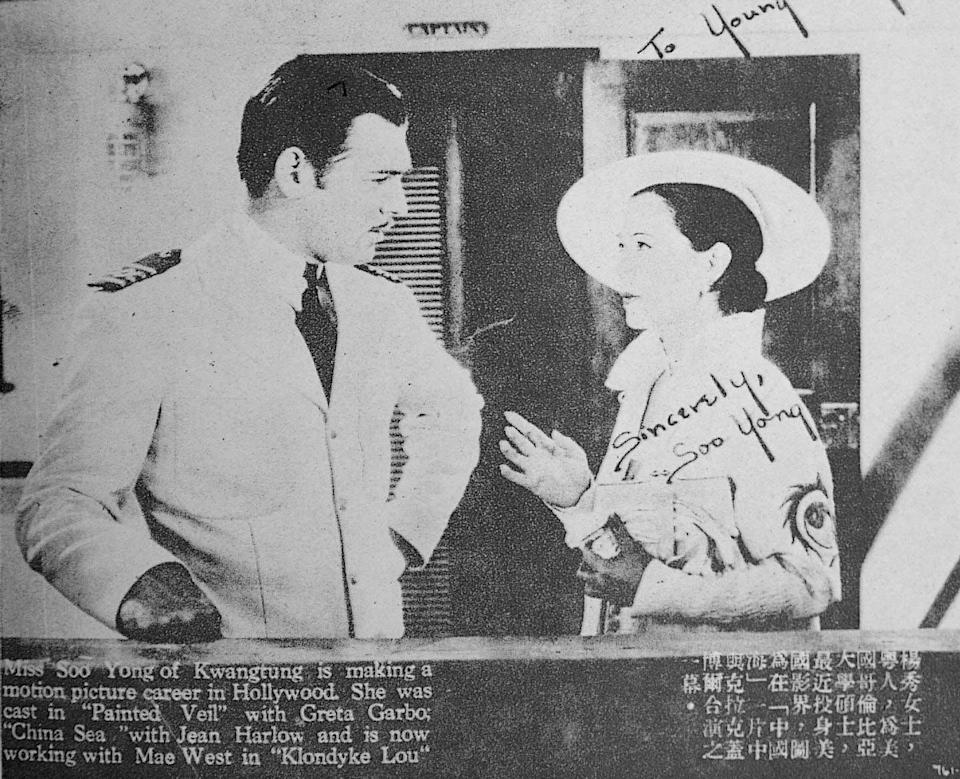 Still of man and woman as appearing in Chinese magazine.