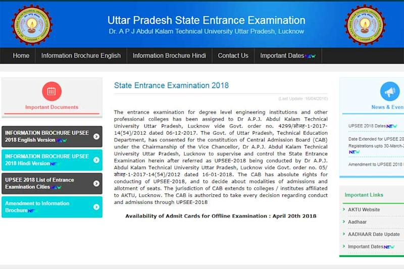 UPSEE 2018 Admit card for Offline Exam to be Released Tomorrow at upsee.nic.in; Exam on 29th April 2018