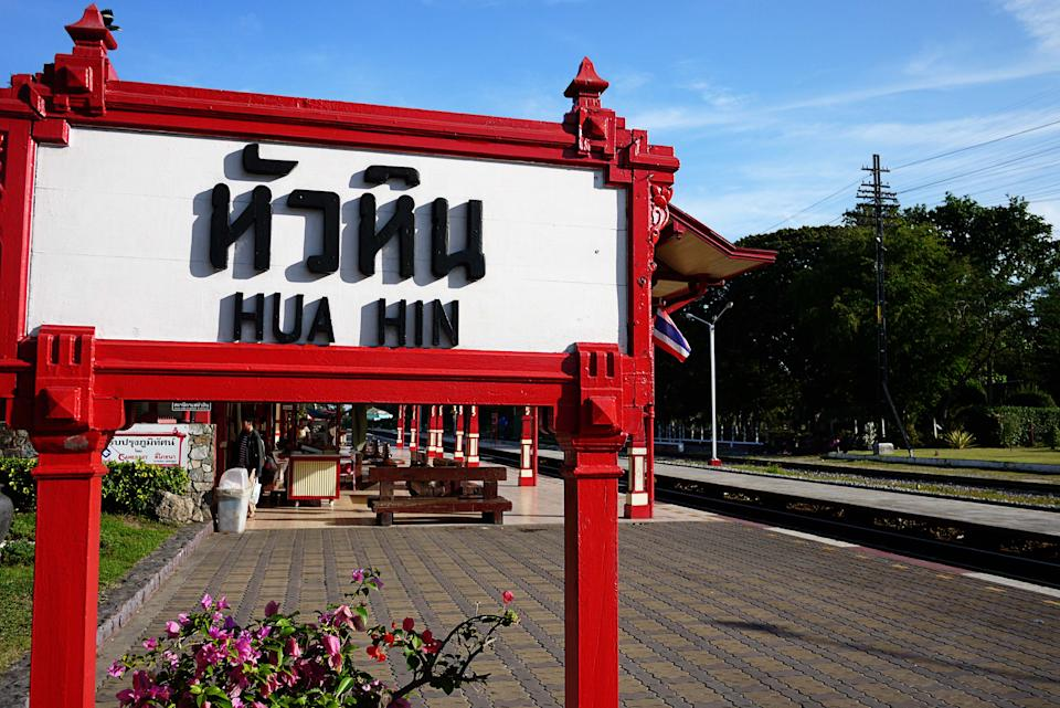 <b>Hua Hin Railway Station</b><br><p>One of Thailand's oldest railway stations (and prettiest!)</p>