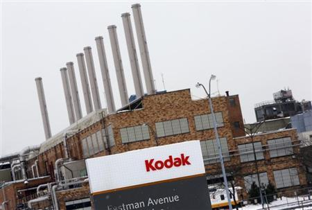 A general view of the now mostly unused Kodak factory in Rochester, New York