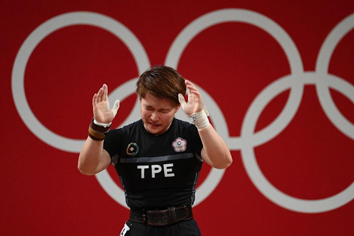 The contested island nation of Taiwan competes in the Olympics as Chinese Taipei, the name a product of decades of political wrangling. (AFP via Getty Images)