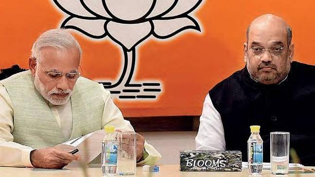 Out of six Lok Sabha bypolls held this year, the BJP has failed to win a single seat. Four of these seats were won by the party in 2014.