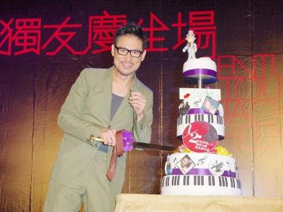 Jacky Cheung Laments About Daughter