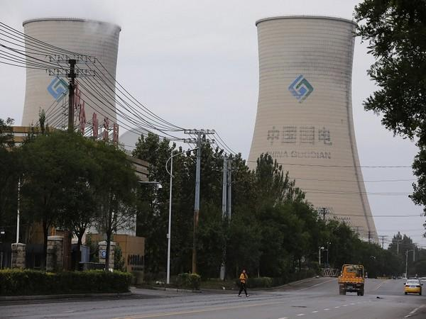 China Energy coal-fired power plant. (Photo Credit - Reuters)