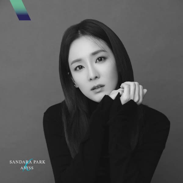Dara has officially joined ABYSS