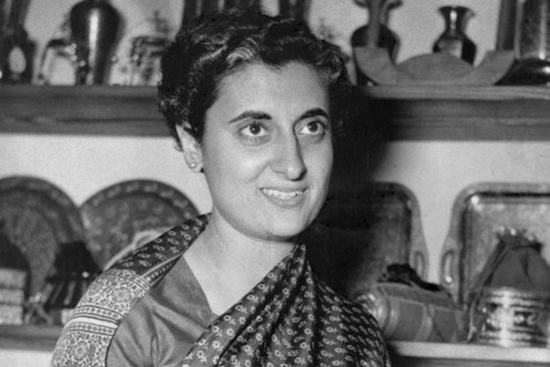 Indira Gandhi's Birth Anniversary: Lesser-known Facts about India's Only Woman Prime Minister