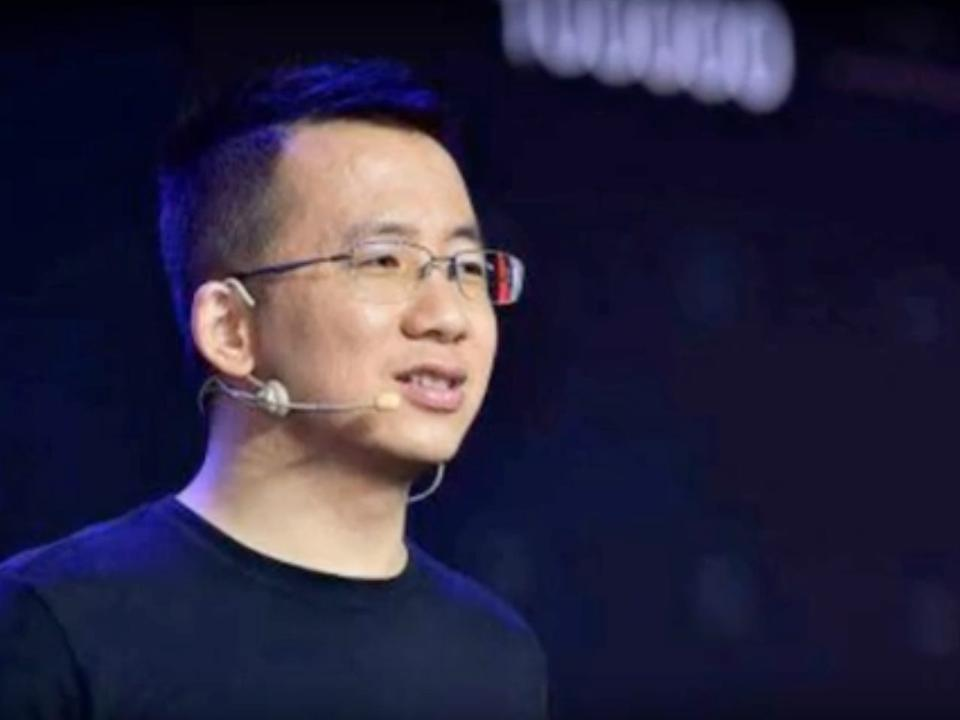 ByteDance founder & CEO Yiming Zhang.