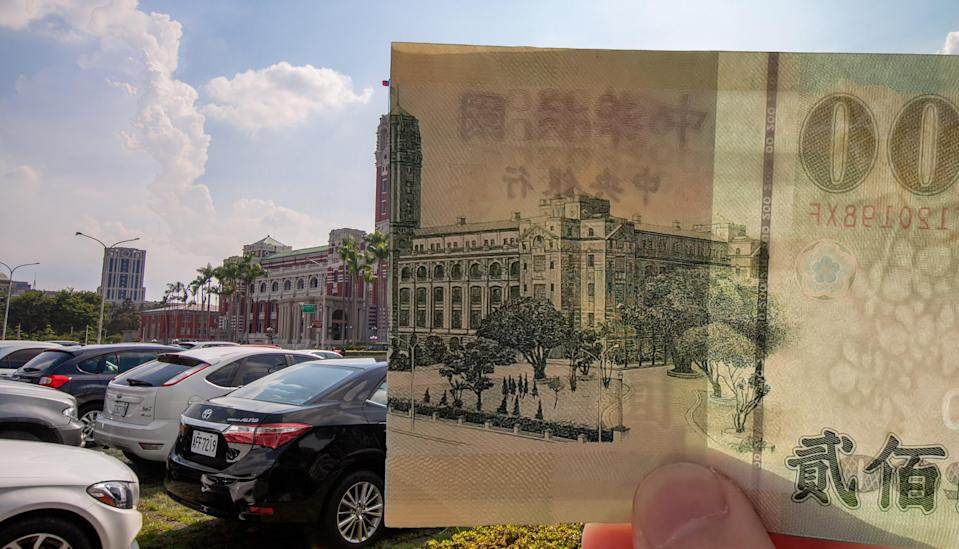 <p>The Reddit user, nicknamed @IB-45 shared another picture of a NT$200 Taiwan bill alongside the Presidential Office Building. (Courtesy of @IB-45 / Reddit) </p>