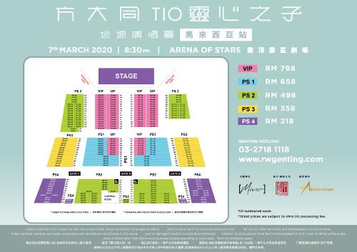 The floor plan for the concert venue.