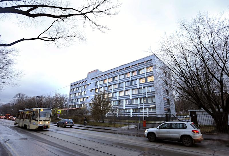 The building that houses the Moscow Anti-Doping Centre