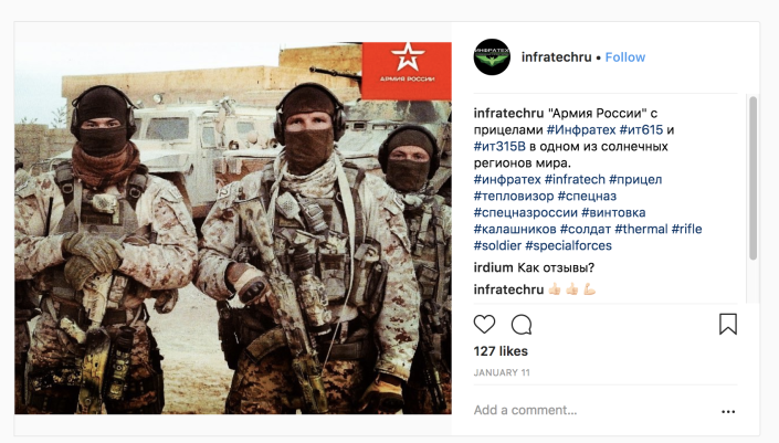 An Instagram post promoting night-vision technology sold by the Russian company Infratech. (Photo: Infratechru via Instagram)