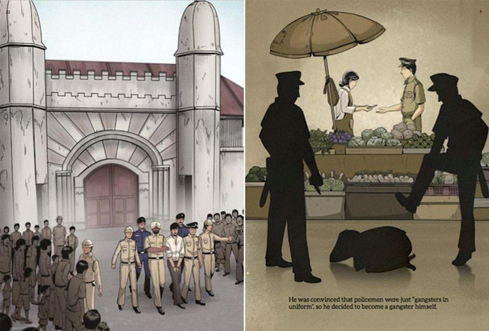 Illustrations from 'Wanted: Botak Chin'. — Screenshots courtesy of Matahari Books