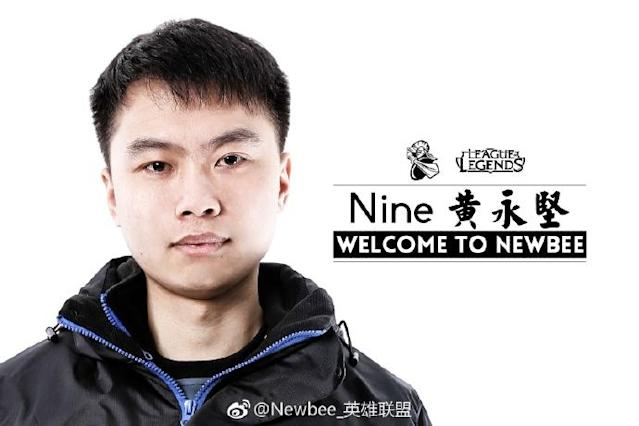 Nine is a rookie jungler who recently joined Newbee Gaming (Newbee weibo)