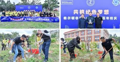 "Hilton Joins Hands with Xiamen University International College to Plant ""Green Dreams"", Kicking Off ""Hilton Amazing 300"" Celebrations (PRNewsfoto/希尔顿)"